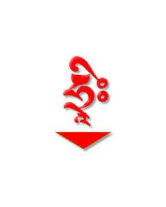 Vajrayogini Sadhana